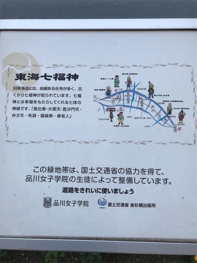 f:id:koshikakeol:20191104182658j:image