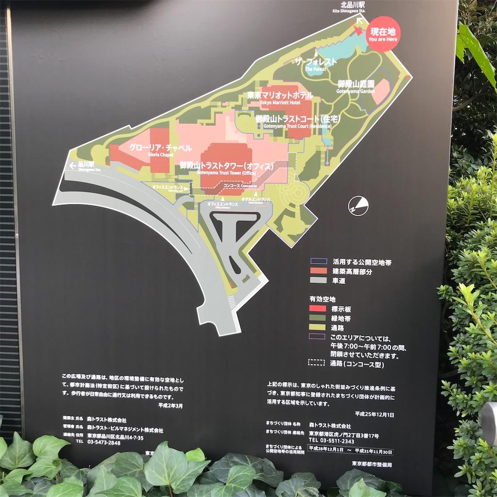 f:id:koshikakeol:20191104182854j:image