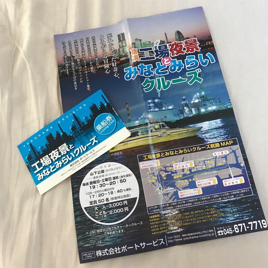f:id:koshikakeol:20191113212821j:image