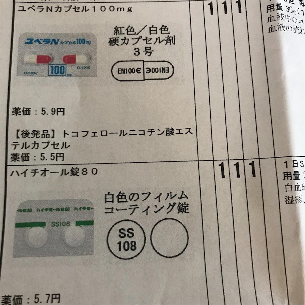 f:id:koshikakeol:20191116195446j:plain