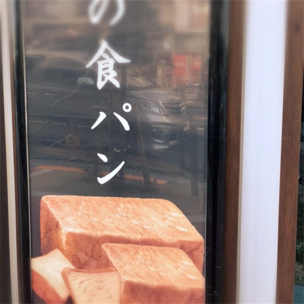 f:id:koshikakeol:20191116213920j:image