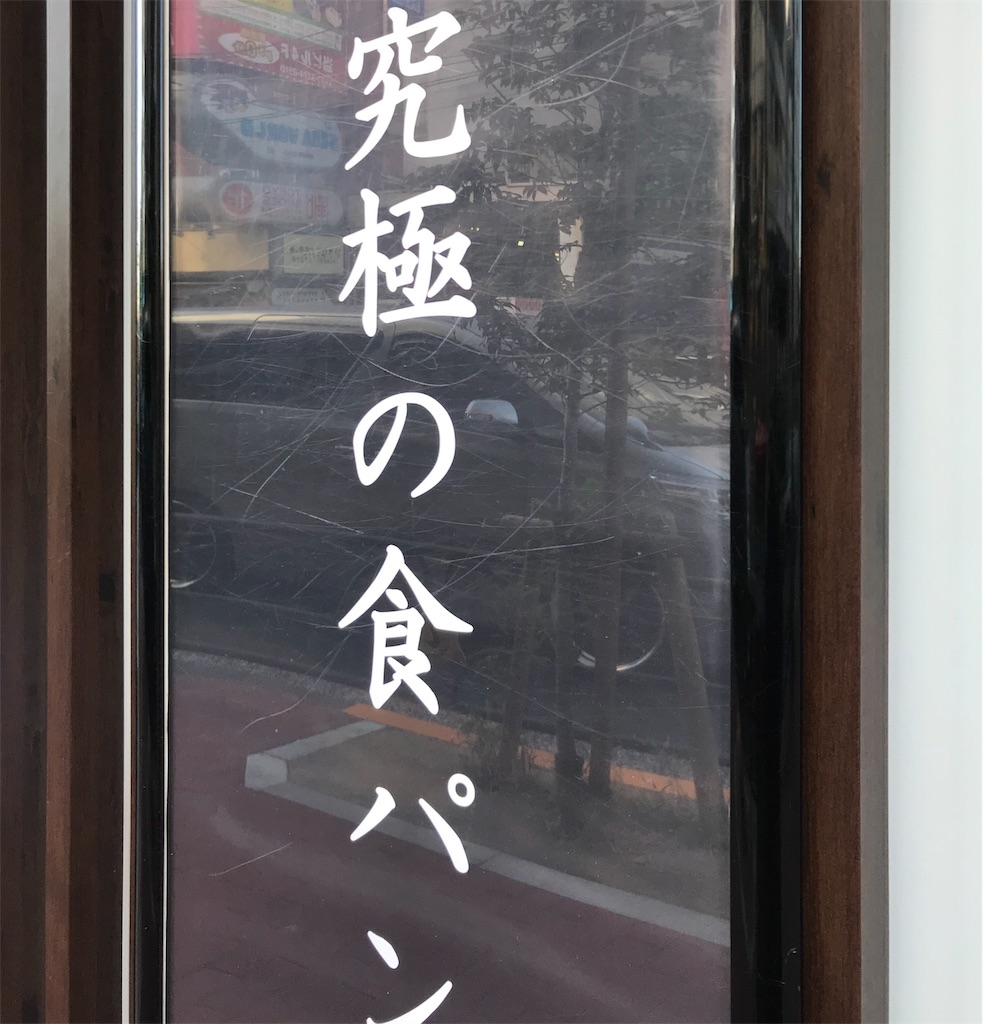 f:id:koshikakeol:20191116220032j:image