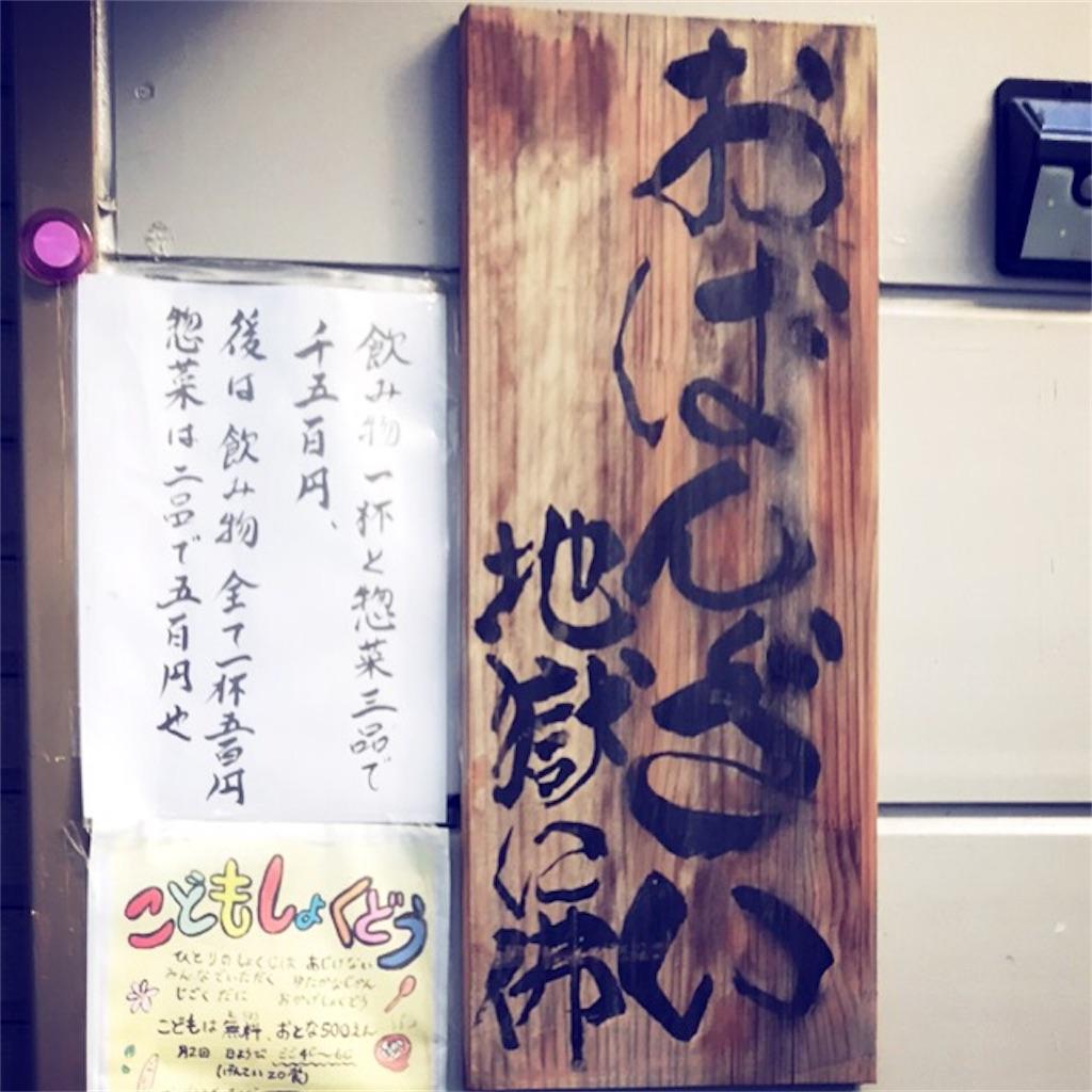 f:id:koshikakeol:20191116225100j:image