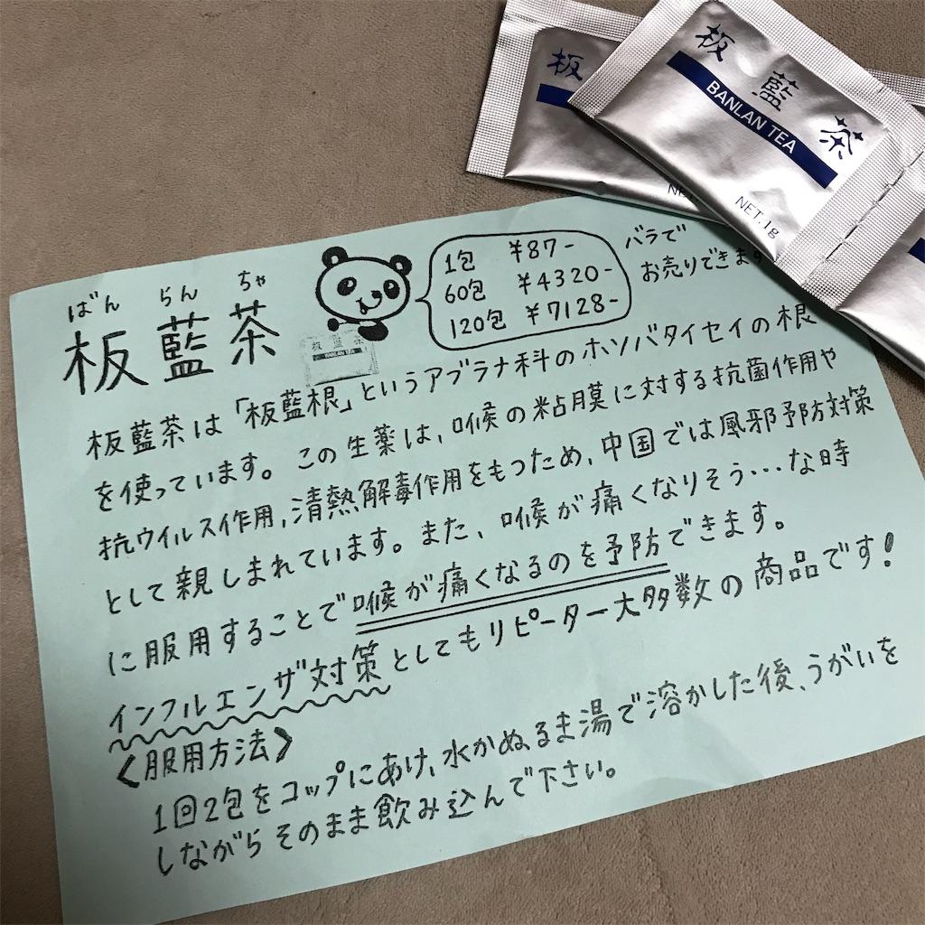 f:id:koshikakeol:20191121073920j:plain