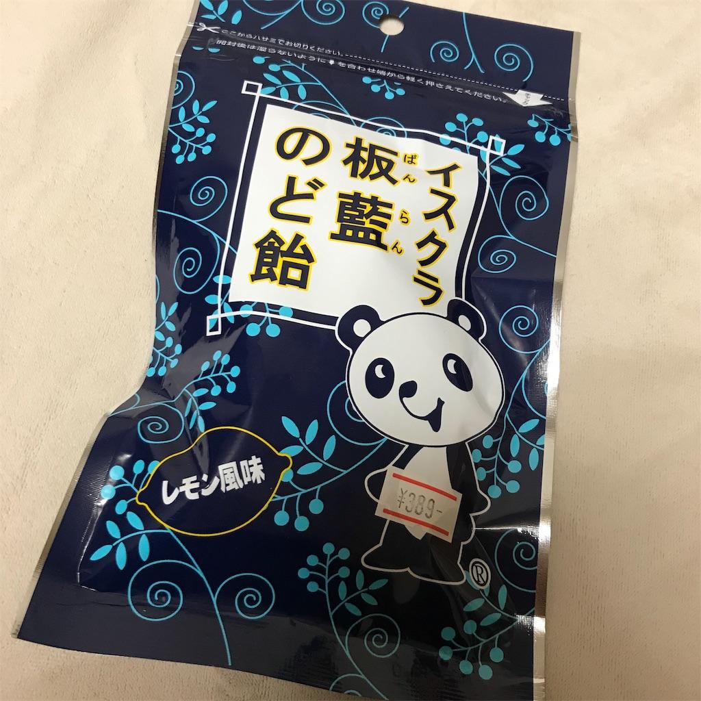 f:id:koshikakeol:20191122151234j:image