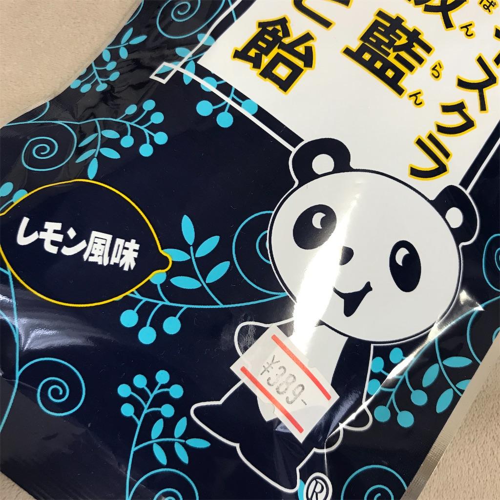 f:id:koshikakeol:20191124142644j:image