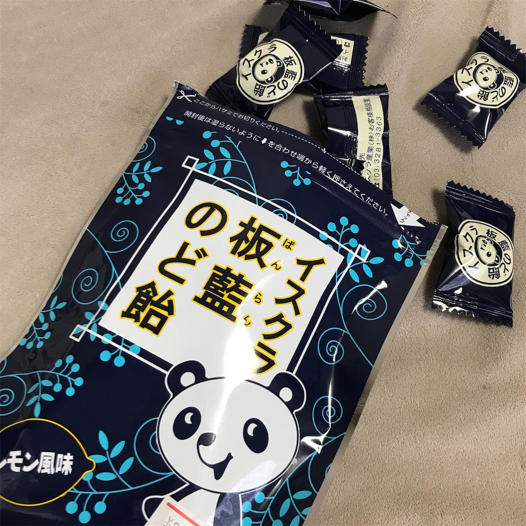 f:id:koshikakeol:20191124142648j:image