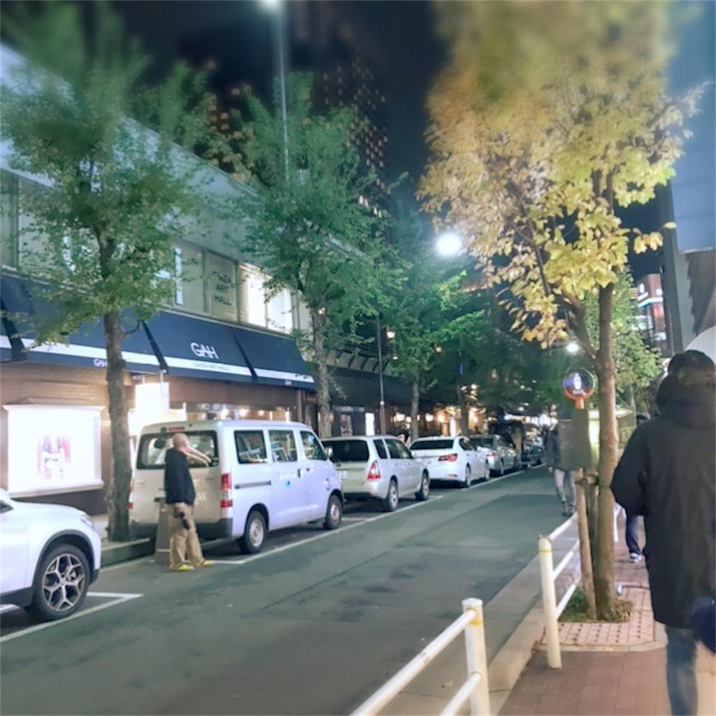 f:id:koshikakeol:20191208100244j:image