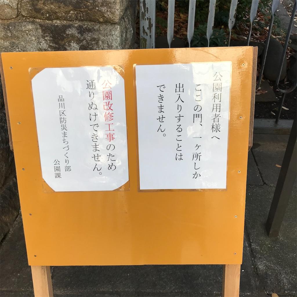 f:id:koshikakeol:20191208163118j:image