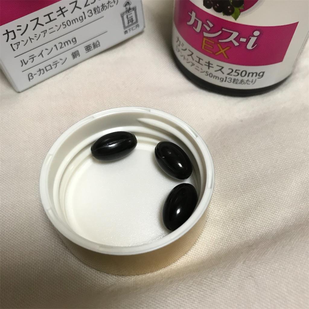 f:id:koshikakeol:20200111083922j:image