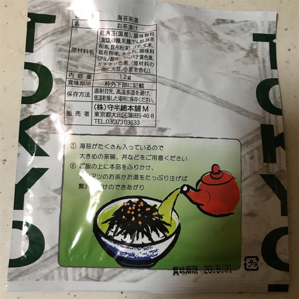 f:id:koshikakeol:20200112145518j:image
