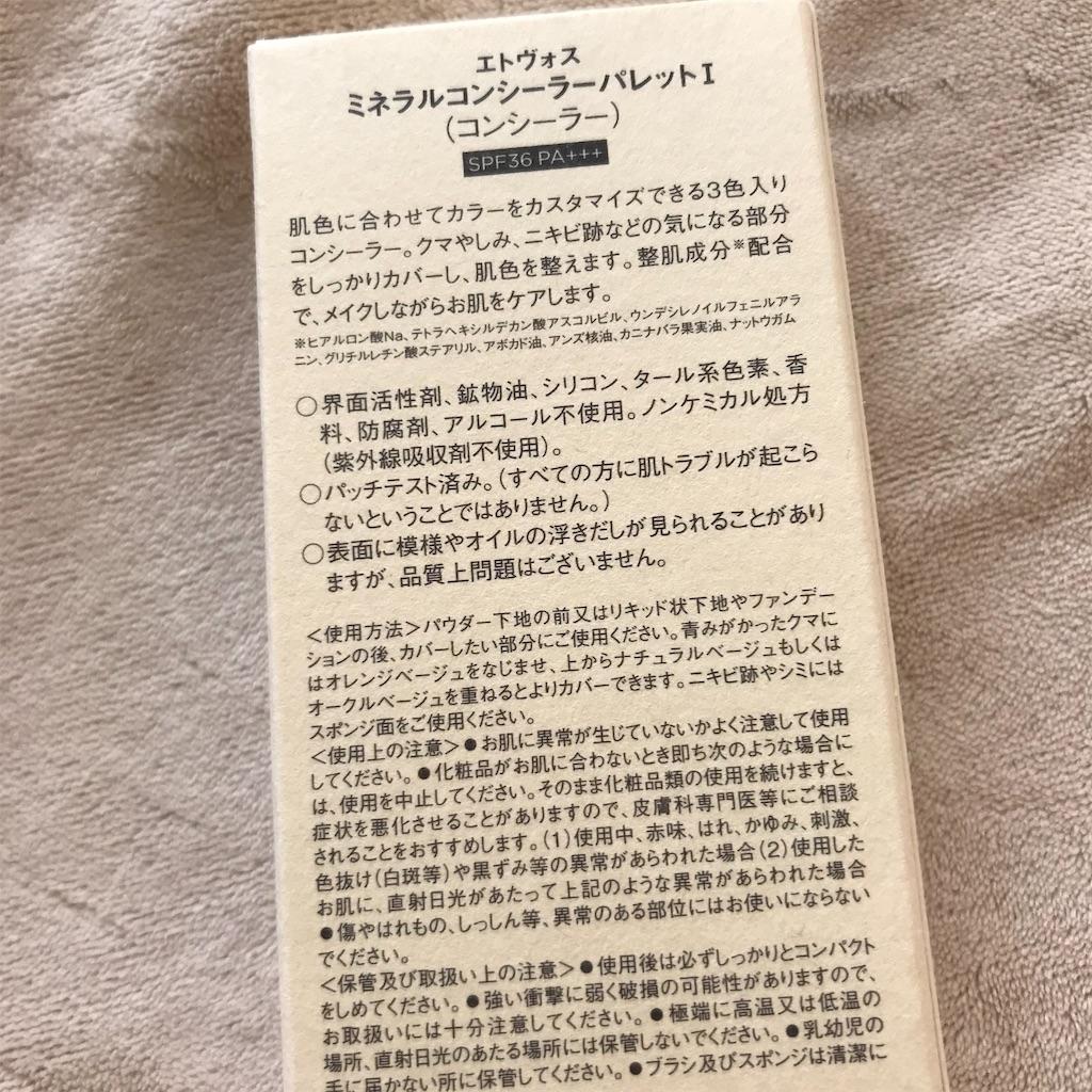 f:id:koshikakeol:20200113091244j:image