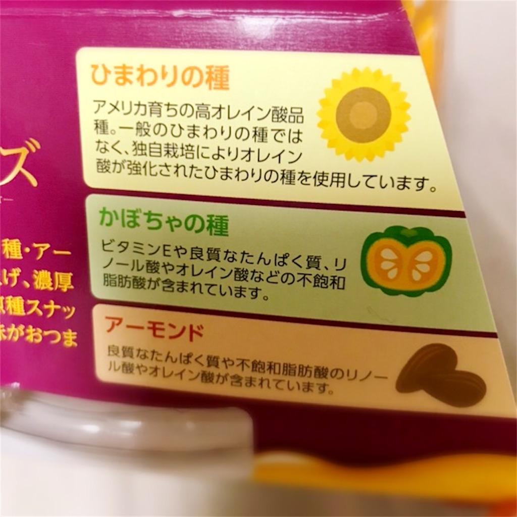 f:id:koshikakeol:20200131204002j:image