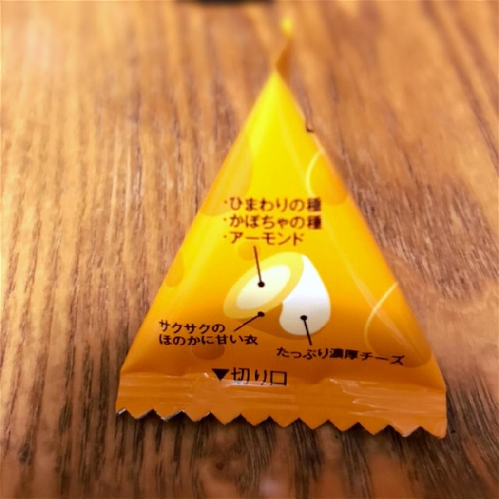 f:id:koshikakeol:20200131211705j:image