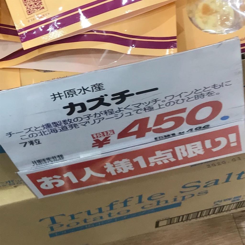 f:id:koshikakeol:20200207111647j:image
