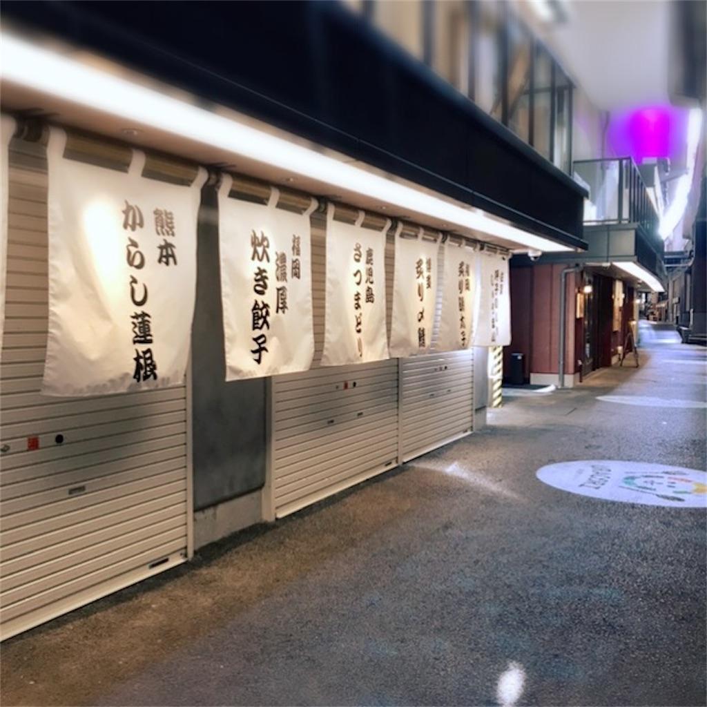 f:id:koshikakeol:20200211161820j:image