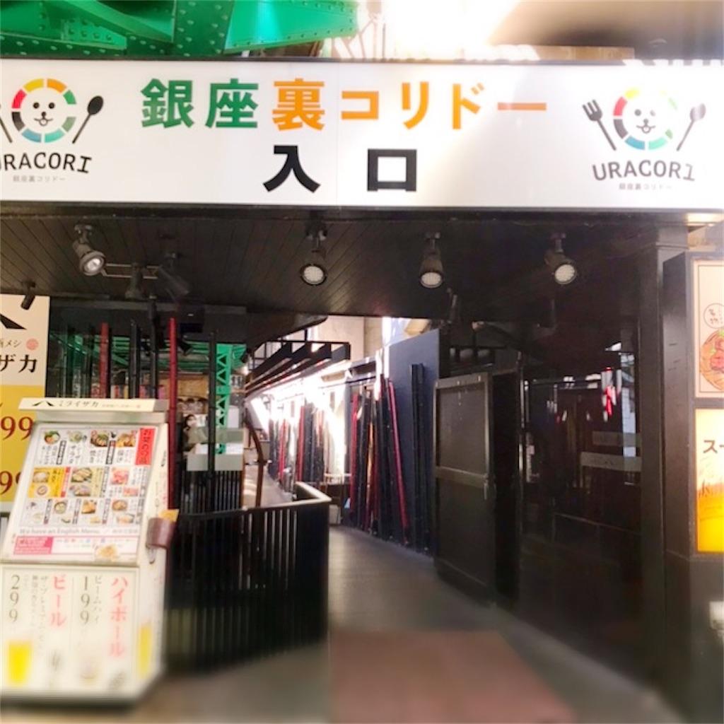 f:id:koshikakeol:20200211161925j:image