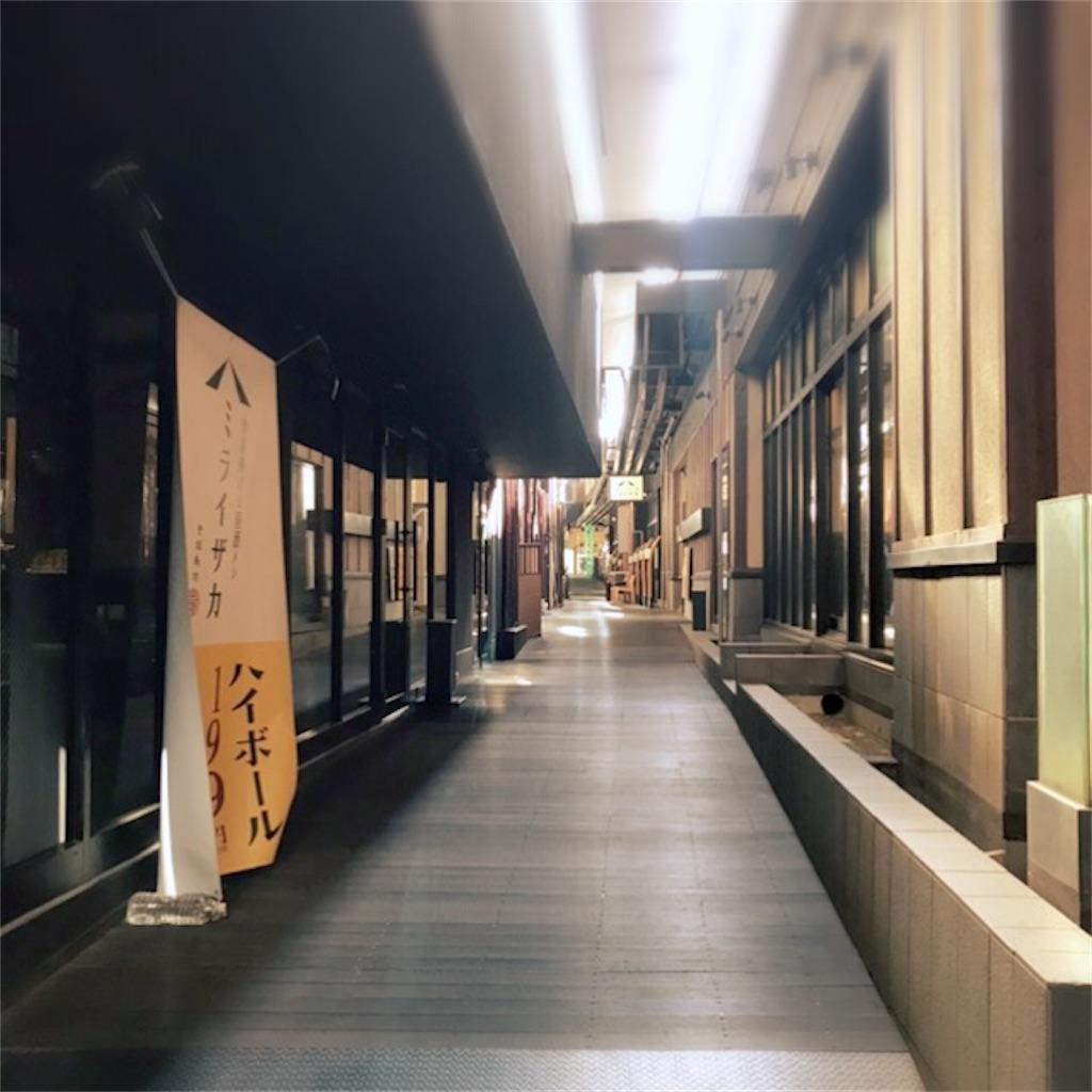 f:id:koshikakeol:20200211161931j:image
