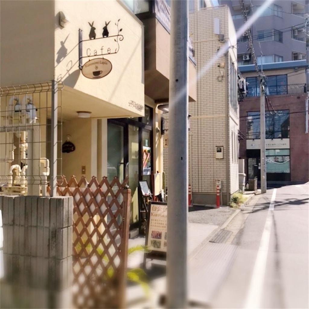 f:id:koshikakeol:20200211162126j:image