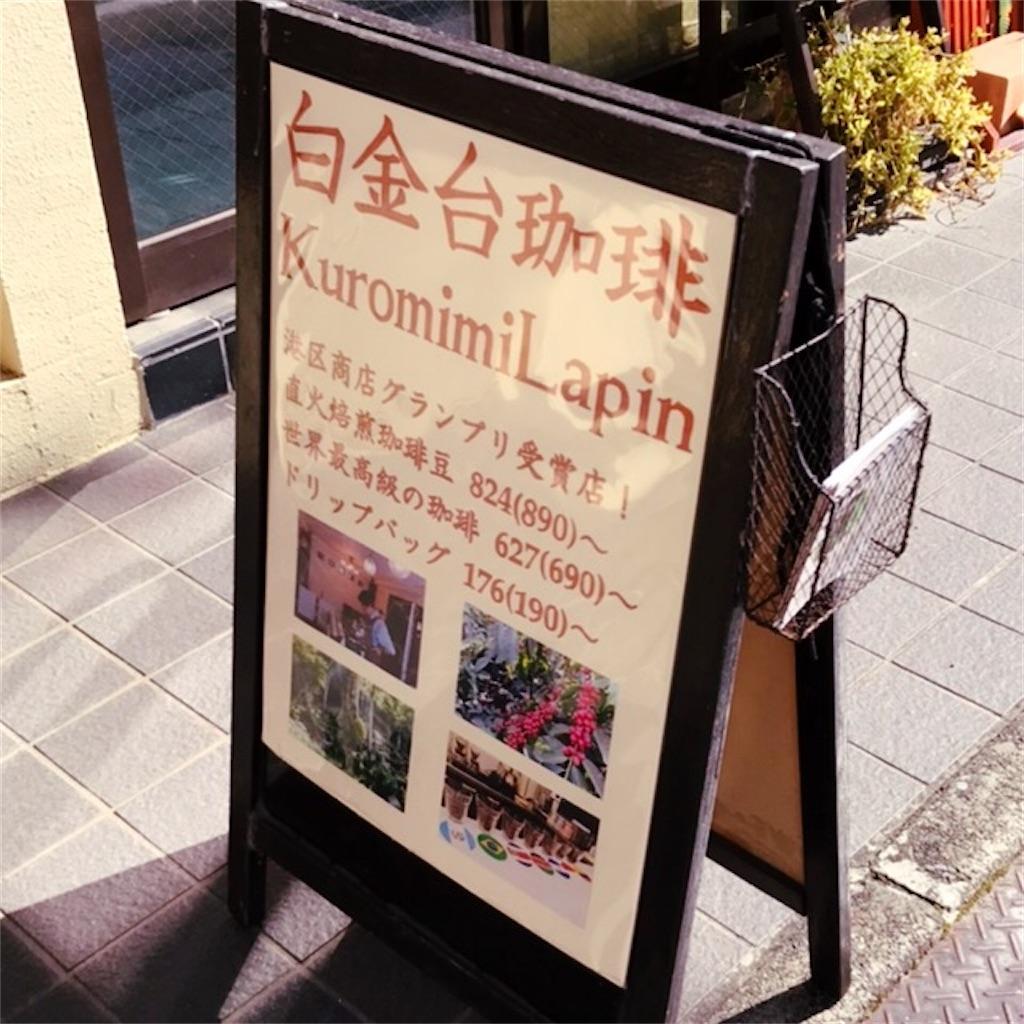 f:id:koshikakeol:20200211162151j:image