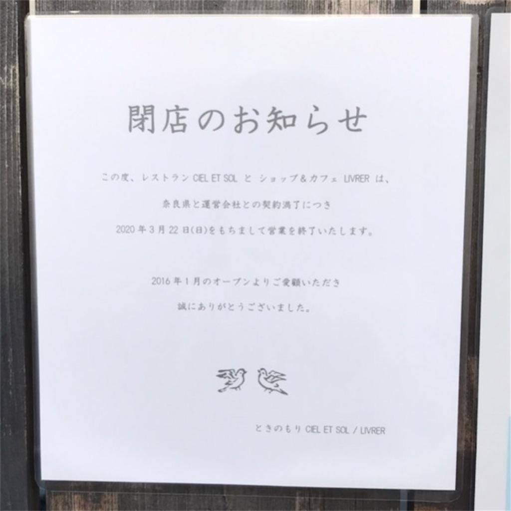 f:id:koshikakeol:20200211162506j:plain