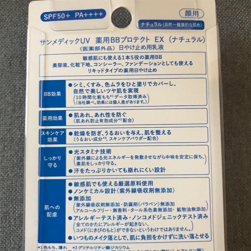 f:id:koshikakeol:20200211162608j:image