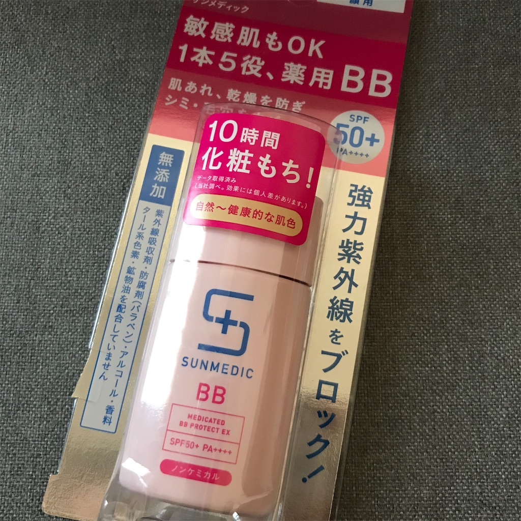 f:id:koshikakeol:20200211162611j:image
