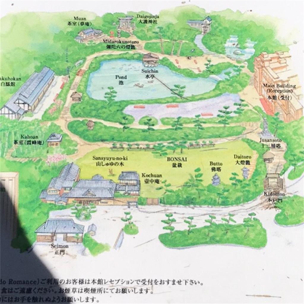 f:id:koshikakeol:20200211163437j:image