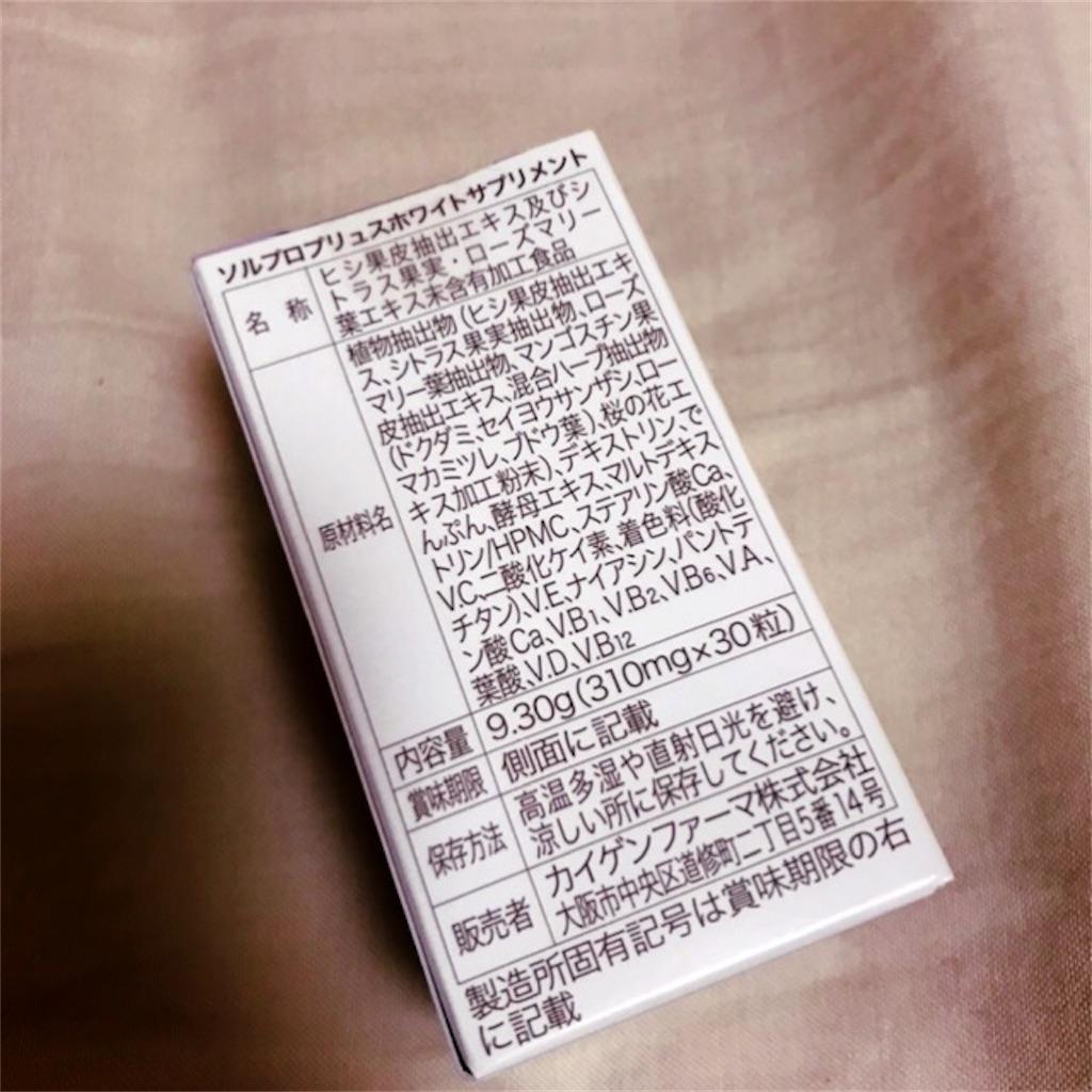 f:id:koshikakeol:20200211212941j:image