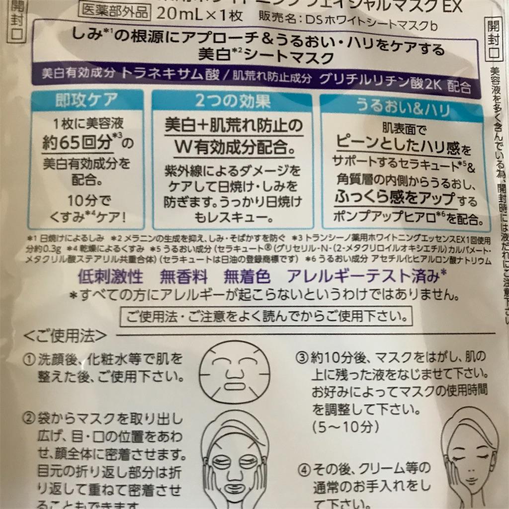 f:id:koshikakeol:20200212074046j:image