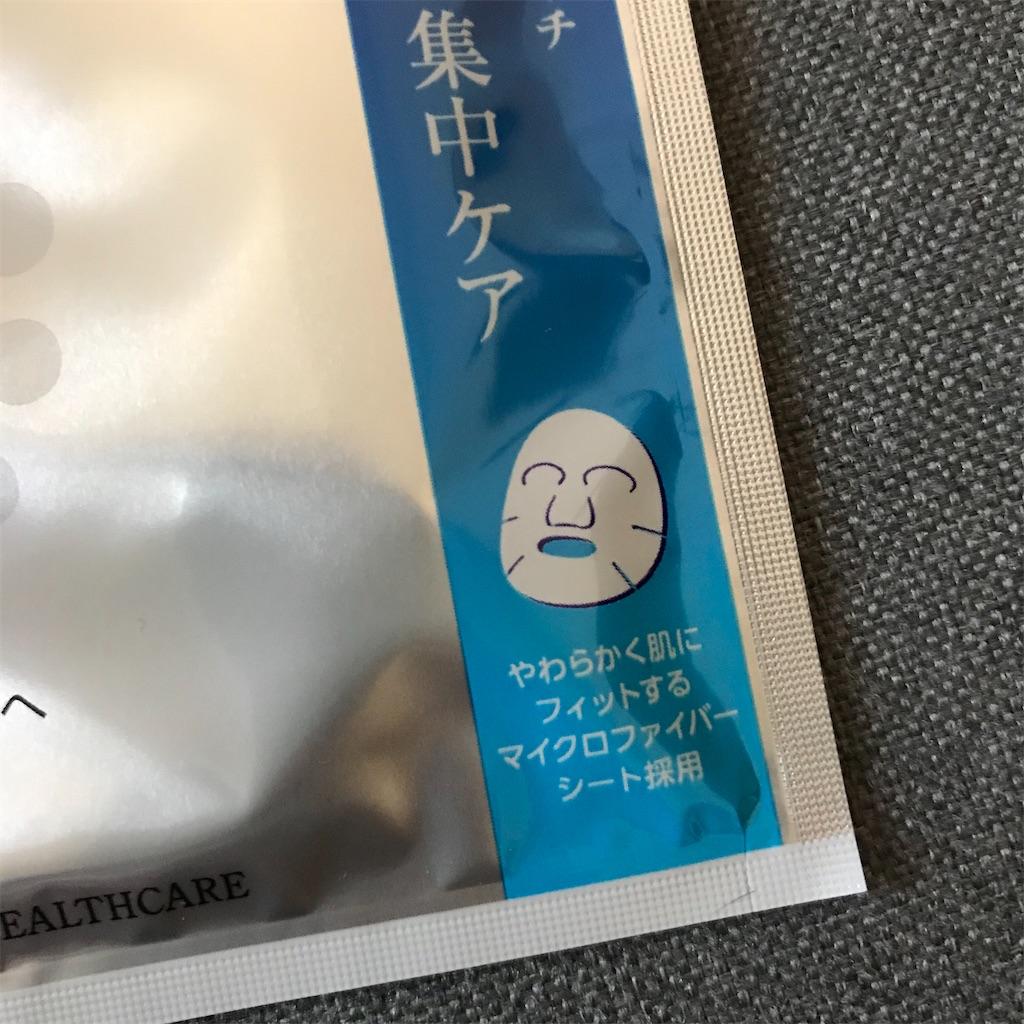 f:id:koshikakeol:20200212074050j:image