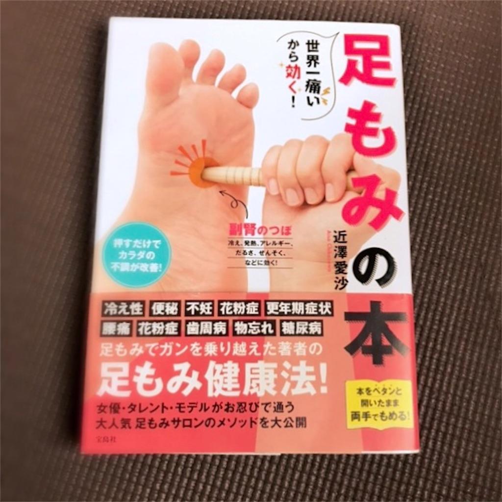f:id:koshikakeol:20200215095810j:image