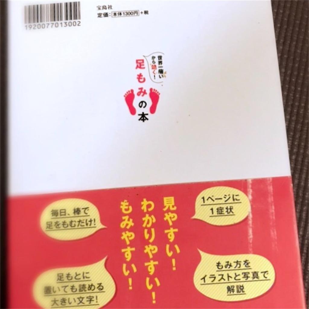 f:id:koshikakeol:20200215095813j:image