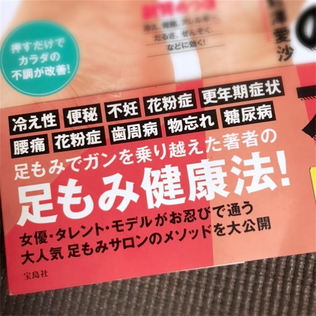 f:id:koshikakeol:20200215095834j:image
