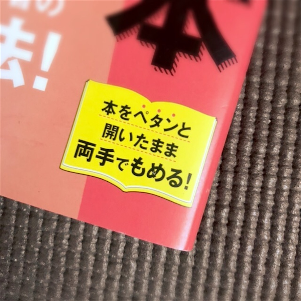 f:id:koshikakeol:20200215095838j:image