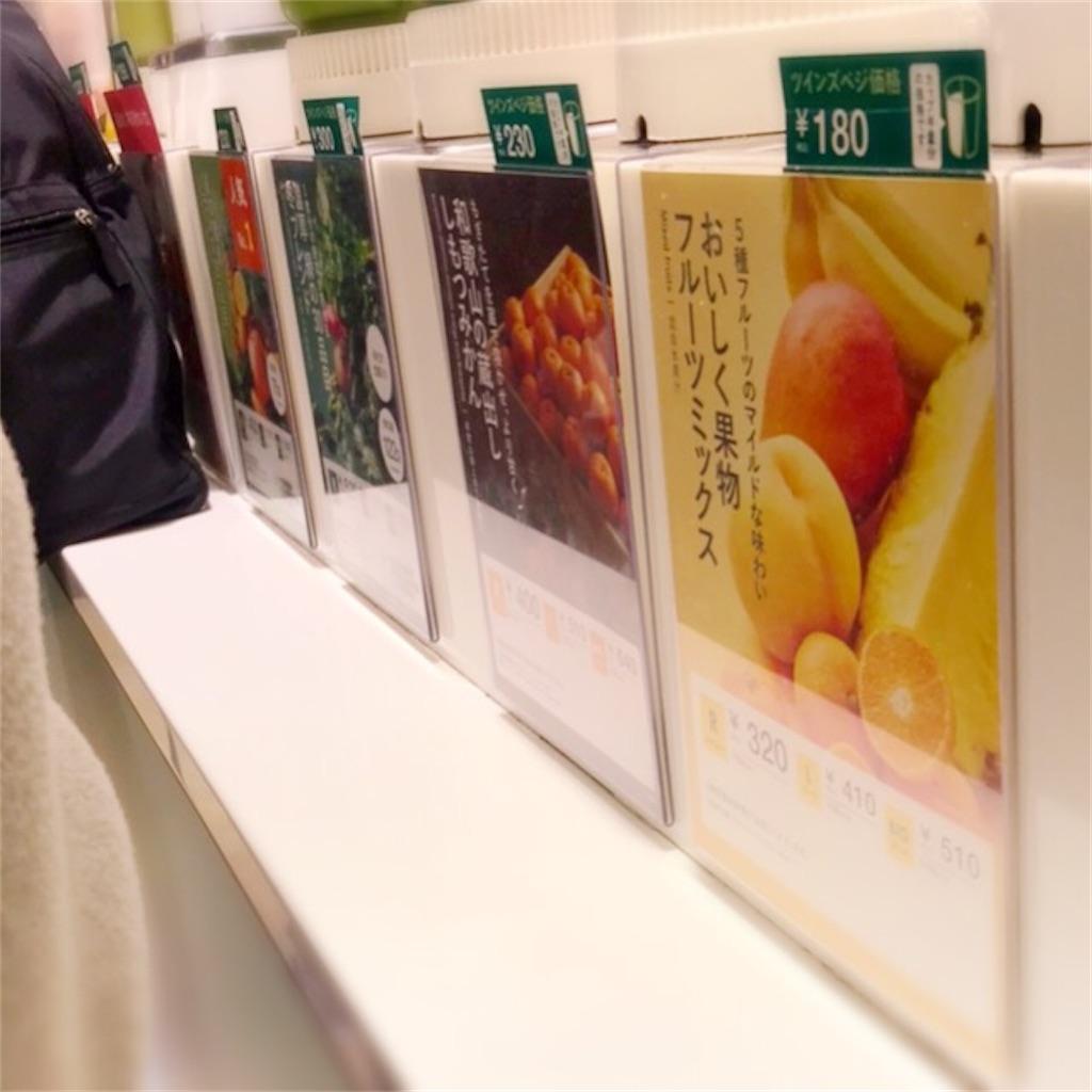 f:id:koshikakeol:20200215213008j:image