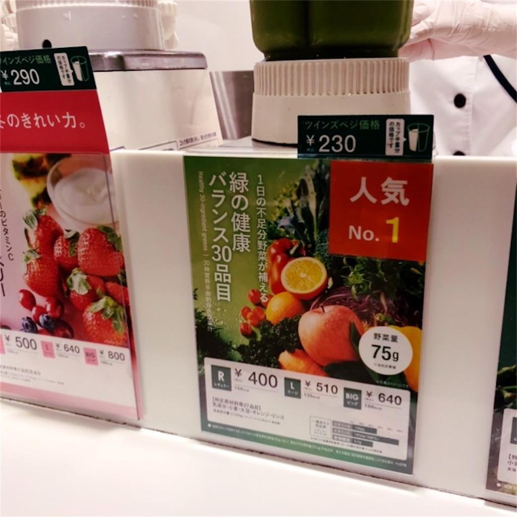 f:id:koshikakeol:20200215213021j:image