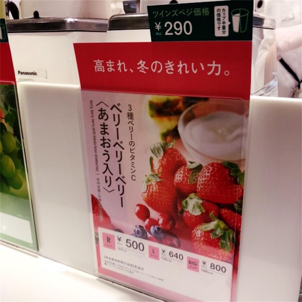 f:id:koshikakeol:20200215213026j:image