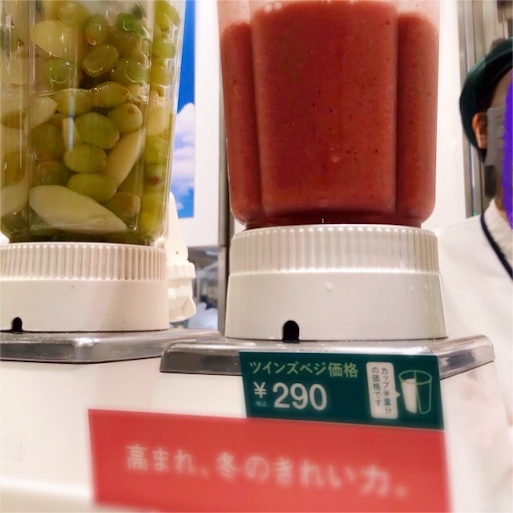 f:id:koshikakeol:20200215213114j:image