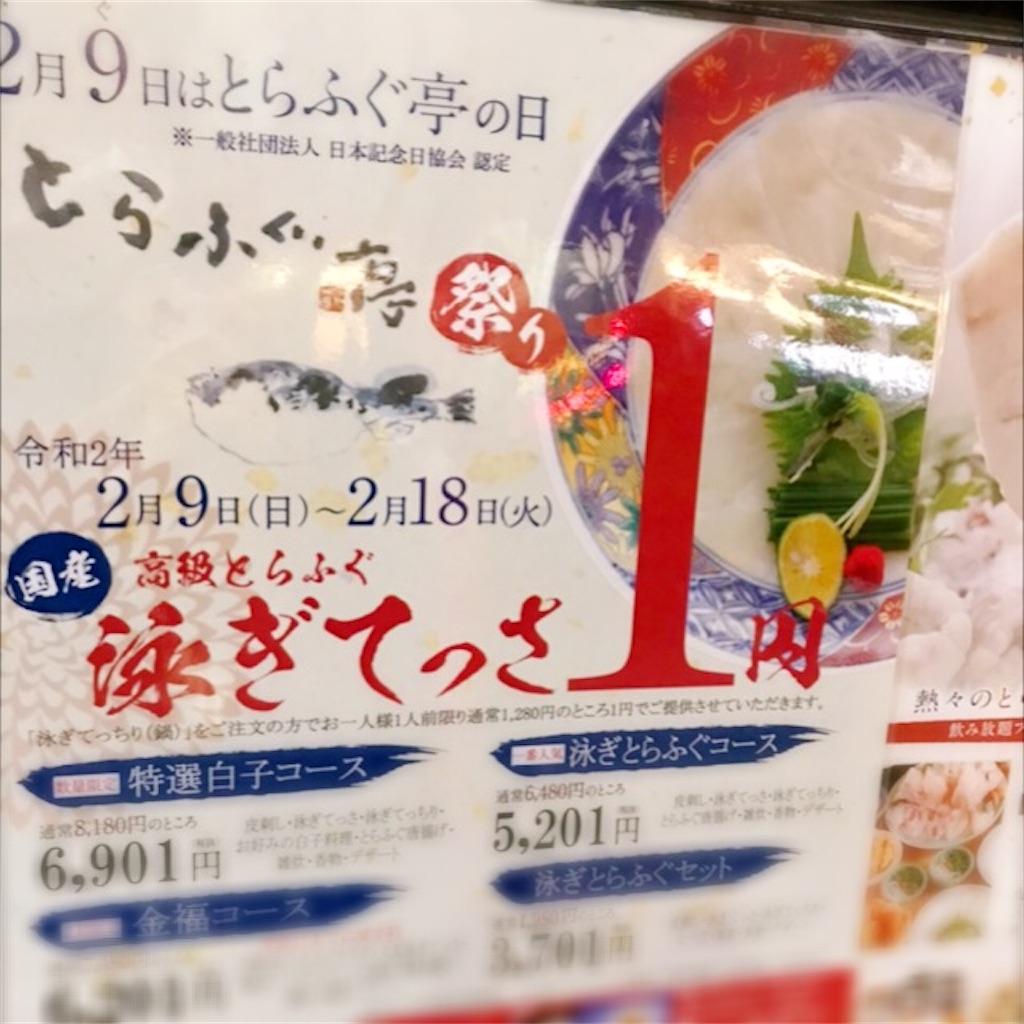 f:id:koshikakeol:20200215214611j:image