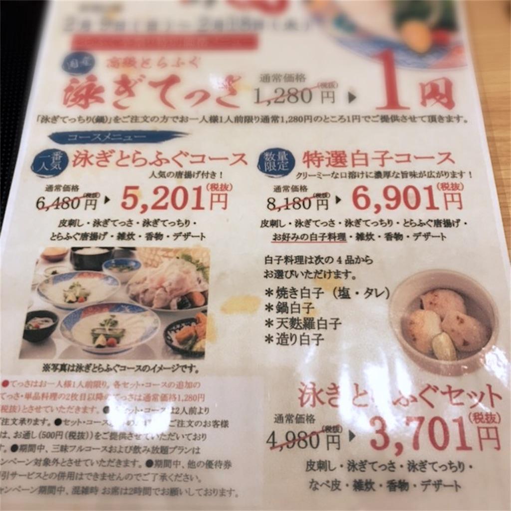 f:id:koshikakeol:20200215214630j:image