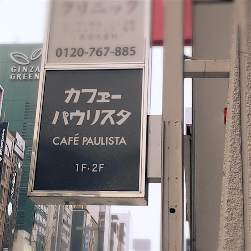 f:id:koshikakeol:20200216155819j:image
