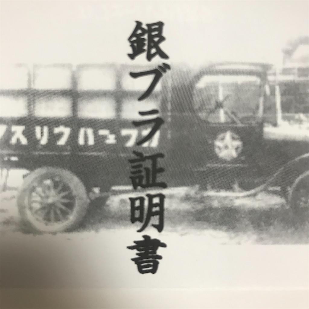f:id:koshikakeol:20200216161106j:image