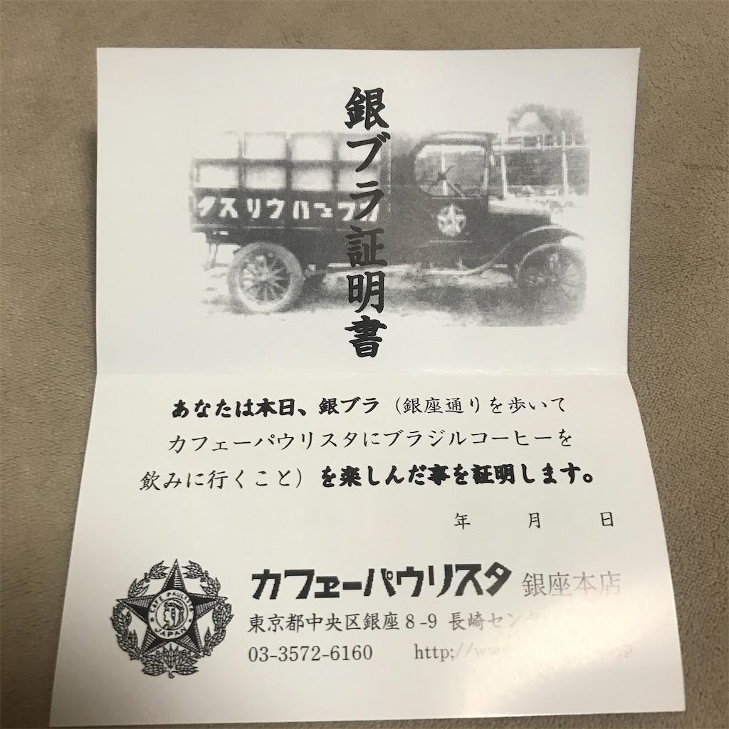 f:id:koshikakeol:20200216161318j:image