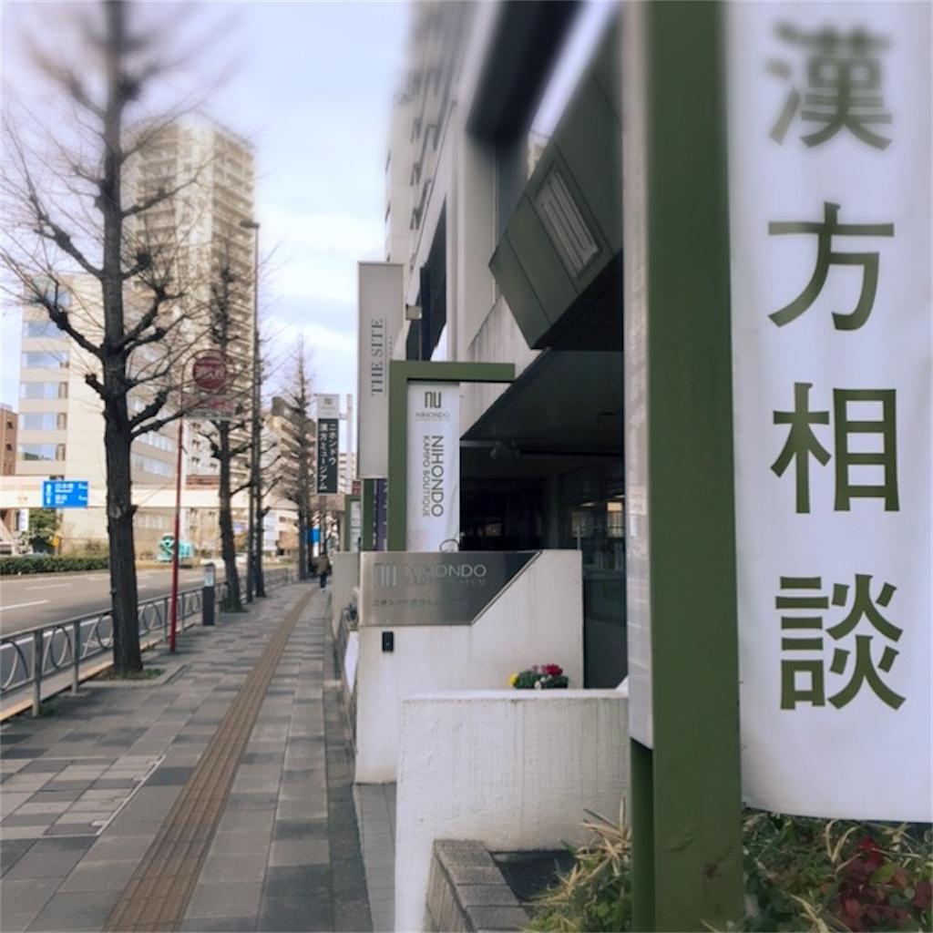 f:id:koshikakeol:20200222164805j:image