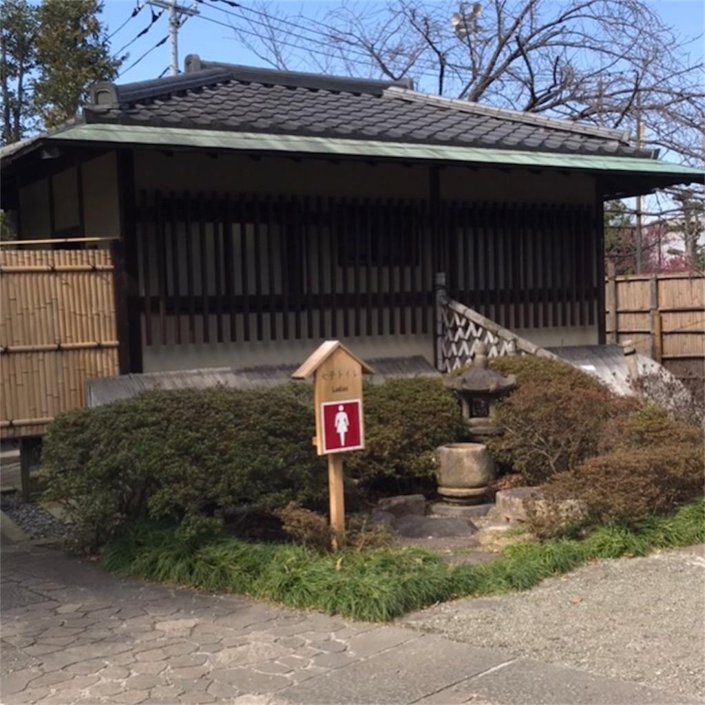 f:id:koshikakeol:20200224140430j:image