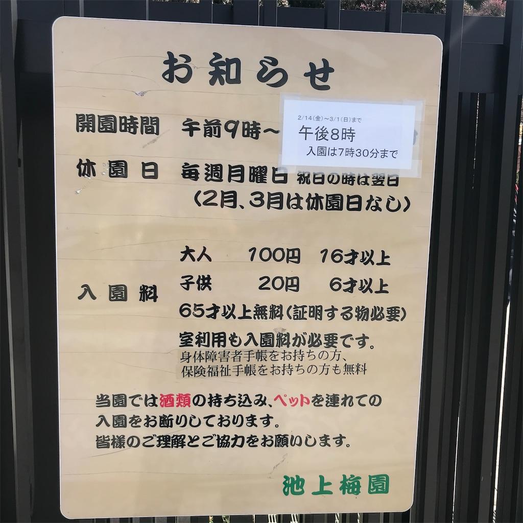 f:id:koshikakeol:20200224140540j:image