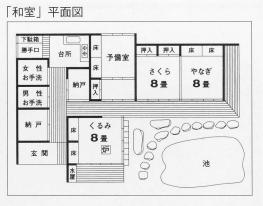 f:id:koshikakeol:20200225122102p:plain