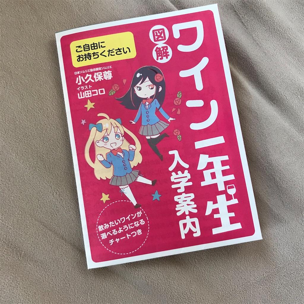 f:id:koshikakeol:20200301084930j:image