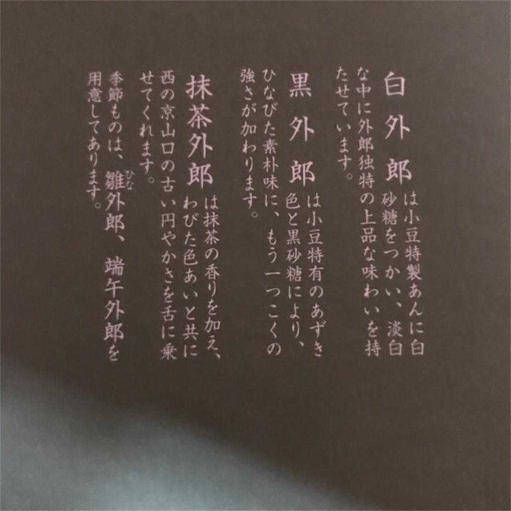 f:id:koshikakeol:20200303123333j:image